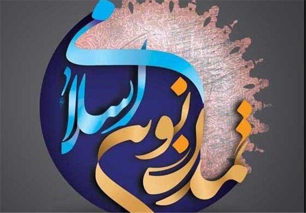 چهارمین هفته علمی تمدن نوین اسلامی فردا افتتاح می شود