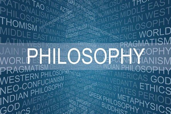 کنفرانس بینالمللی سنتهای فلسفی برگزار می شود