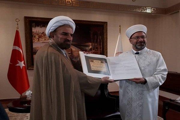 تقدیر رئیس سازمان دیانت ترکیه از دانشگاه مذاهب اسلامی