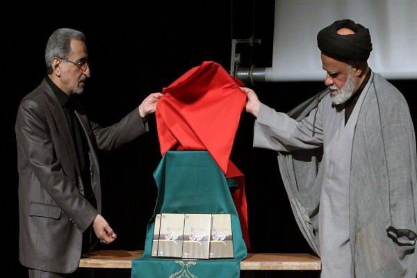 لوح فشرده ۲۳ سال مجله موعود رونمایی شد