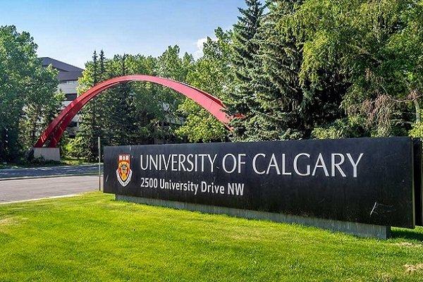 کنفرانس سالانه کانون فارغ التحصیلان فلسفه برگزار می شود