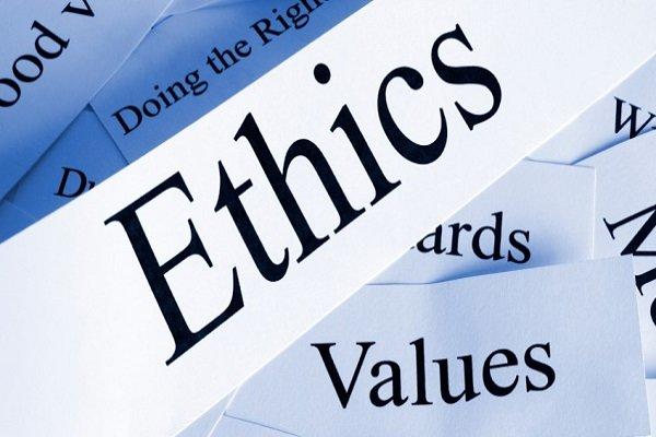 کنفرانس اخلاقیات فارغالتحصیلان ارشد دانشگاه روآن برگزار می شود