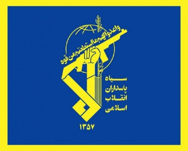 دفتر تبلیغات اسلامی، تروریستی خواندن سپاه را محکوم کرد