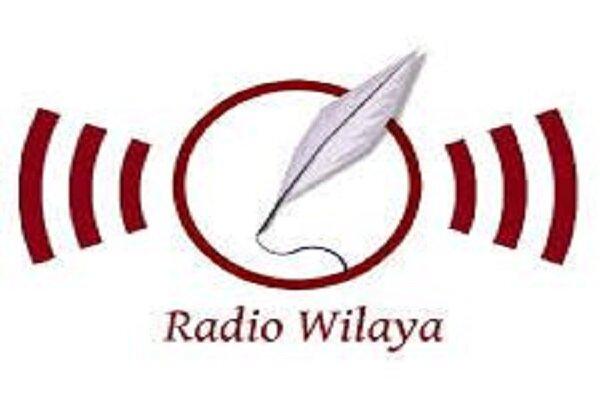 یک شبکه رادیویی ویژه مسلمانان در آلمان راه اندازی شد