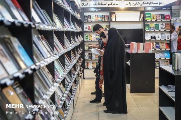 نگاهی به وضعیت انتشار کتاب های فلسفی در نمایشگاه کتاب تهران