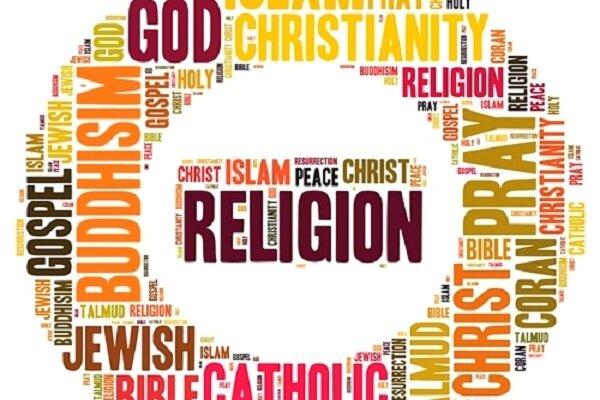 برگزاری کنفرانسی با موضوع گفتمان بین علوم، هنر، مذهب و آموزش