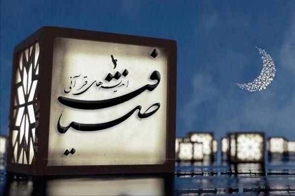 «ضیافت» میزبان حجت الاسلام پارسانیا می شود