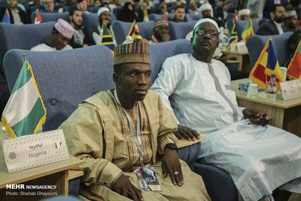 مسابقات قرآن کریم در نیجریه برگزار میشود