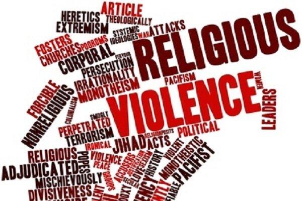 کنفرانس بینالمللی دین و خشونت مذهبی برگزار می شود