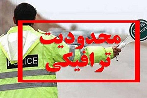 محدودیتهای ترافیکی نماز عید فطر در تهران اعلام شد