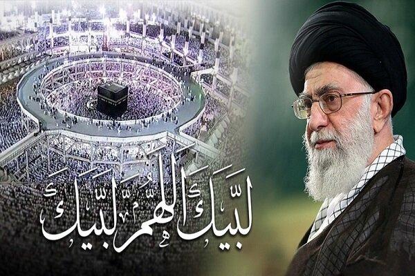 انعکاس بیانات رهبر معظم انقلاب اسلامی در جراید کویت