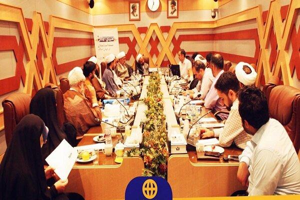 دومین نشست از سلسله نشستهای راهبردی ـ تمدنی، برگزار شد