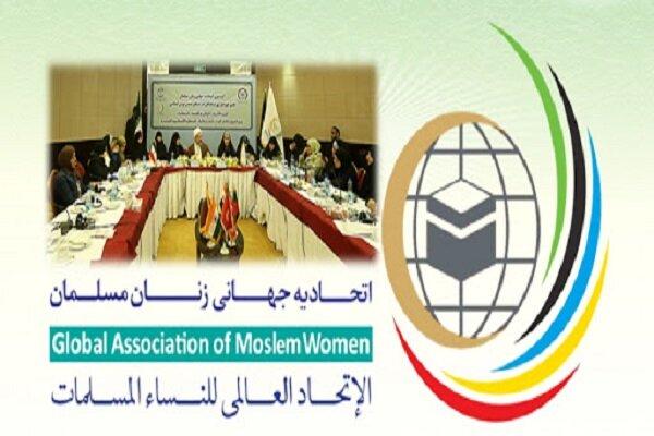 پیام تبریک اتحادیه جهانی زنان مسلمان به مناسبت عید قربان